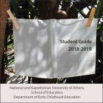 εξώφυλλο οδηγού σπουδών 2018-19